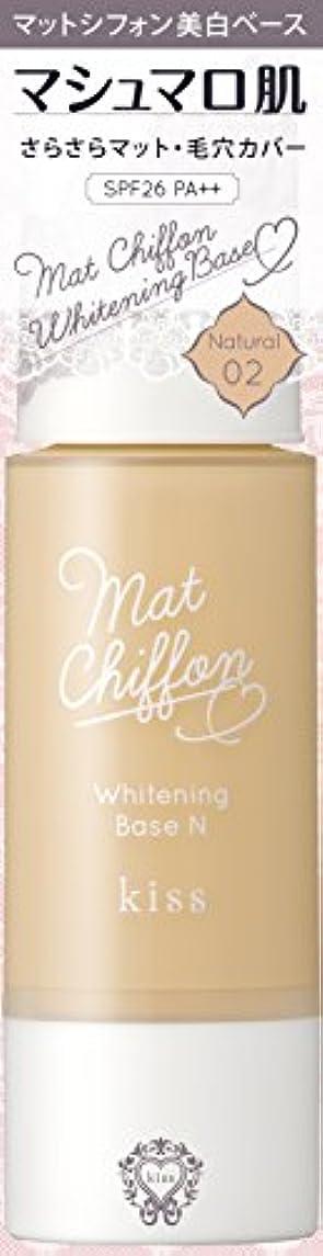 ハッチビリー気質キス マットシフォンUVホワイトニングベースN02 ナチュラル 37g
