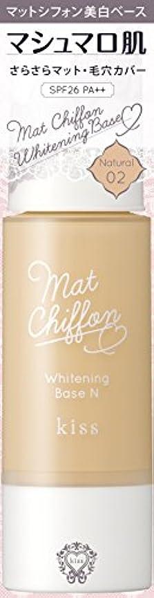 新年ベジタリアン面白いキス マットシフォンUVホワイトニングベースN02 ナチュラル 37g