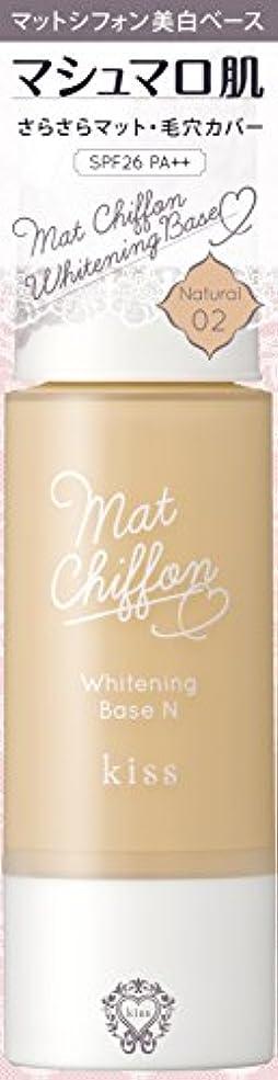 キャベツ贅沢哀れなキス マットシフォンUVホワイトニングベースN02 ナチュラル 37g