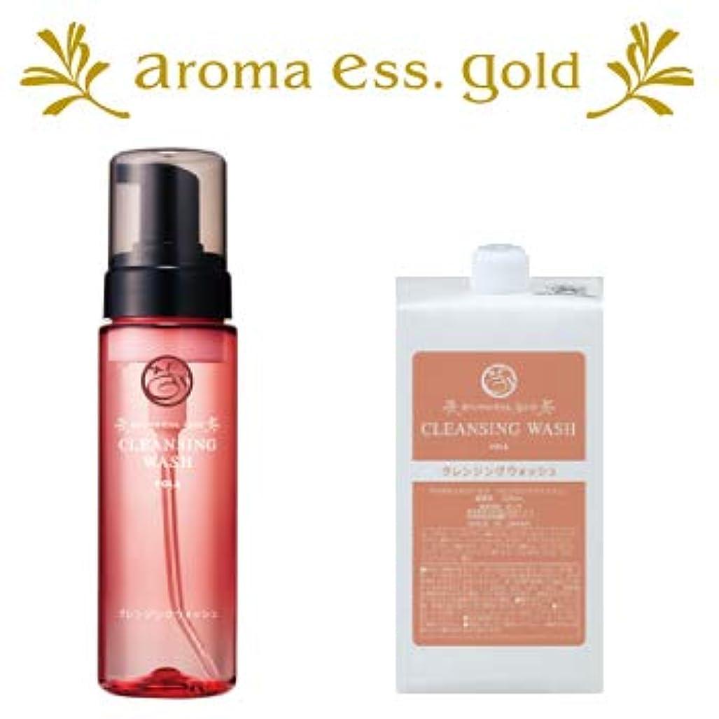 可塑性左エジプトPOLA アロマエッセ ゴールド クレンジングウォッシュ(洗顔)1L