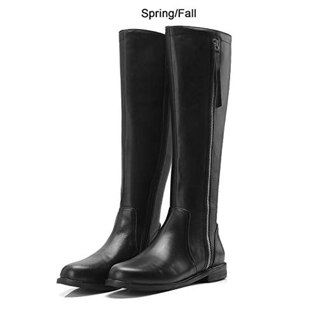 金属取り付け地質学ジッパーフラットヒールの靴と女性のニーのブーツ2018秋冬のファッション屋外のブーティー