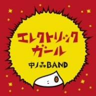 中ノ森BAND「Happy」のジャケット画像