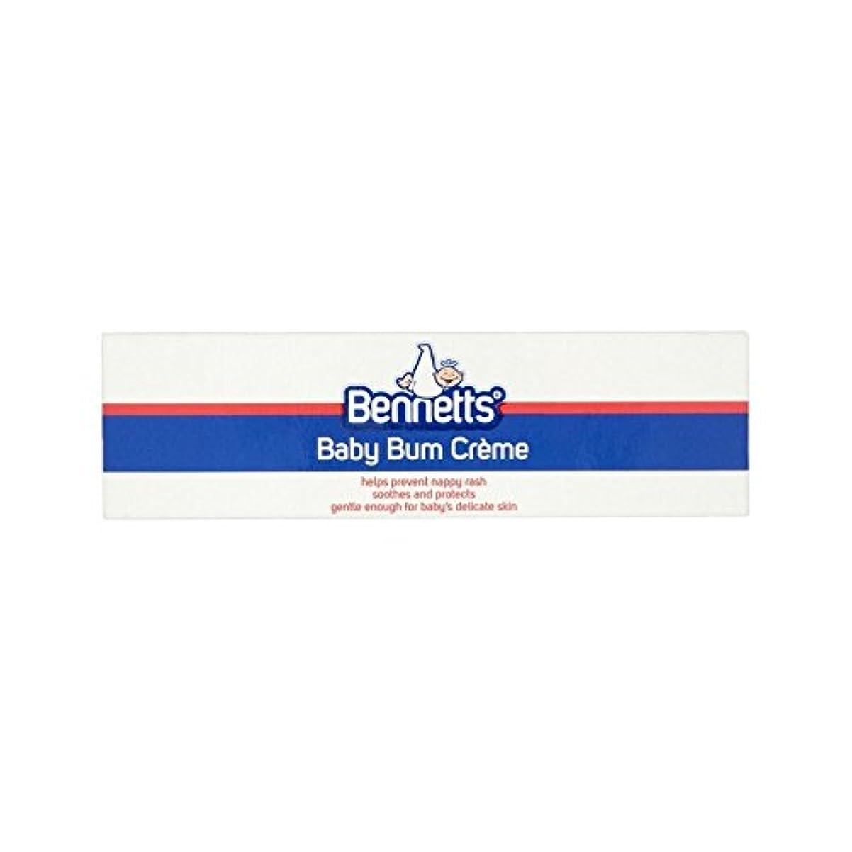 赤ちゃんのお尻のクリーム75ミリリットル (Bennetts) (x 4) - Bennetts Baby Bum Creme 75ml (Pack of 4) [並行輸入品]