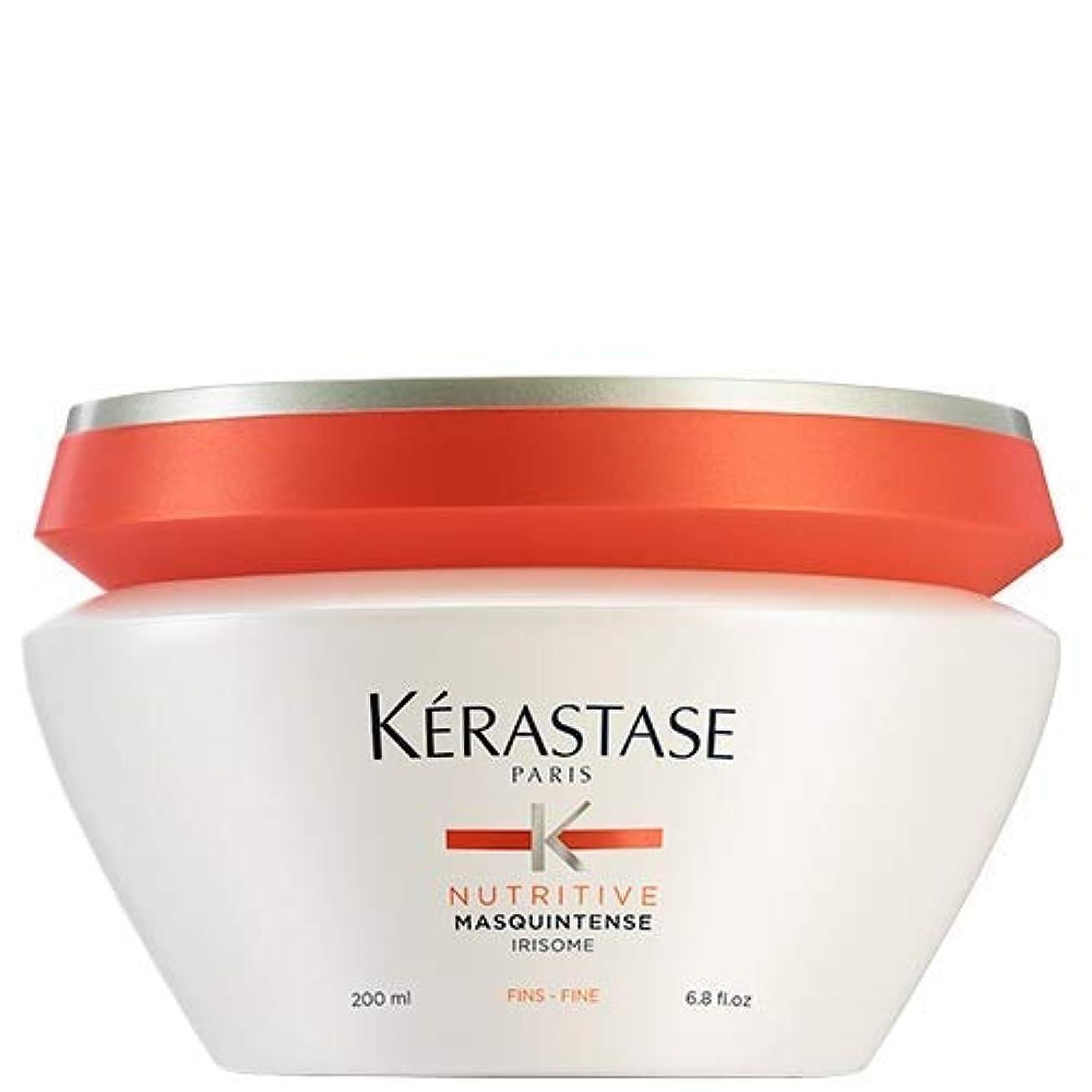 安心させるサーマルバレーボールKerastase Masquintense Fine 200 ml (6.8 oz.) (並行輸入品)