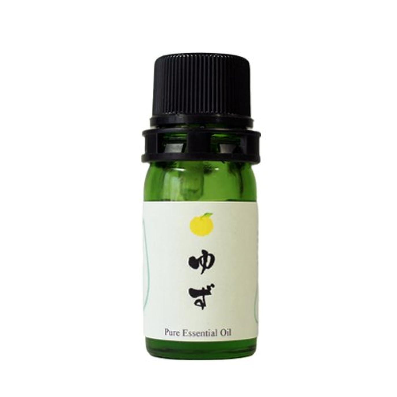 スチュワーデスゴシップ虫を数える和精油 ゆず(高知県産) エッセンシャルオイル 5ml