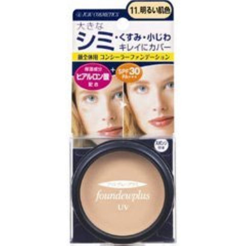 【ジュジュ化粧品】ファンデュープラスR UVコンシーラーファンデーション 11 明るい肌色 11g
