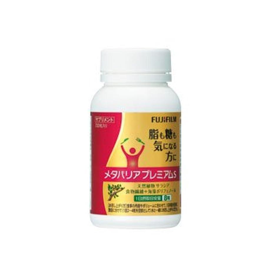 特異な戻すストレスメタバリアプレミアムS 720粒(約90日分)