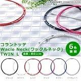 コラントッテ Wacle Neck(ワックルネック) TWIN L ピンク・ABAAU12L【人気 おすすめ 】