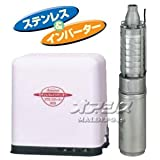 家庭用深井戸水中ポンプ カワエースディーパー UFE-300S 単相100V