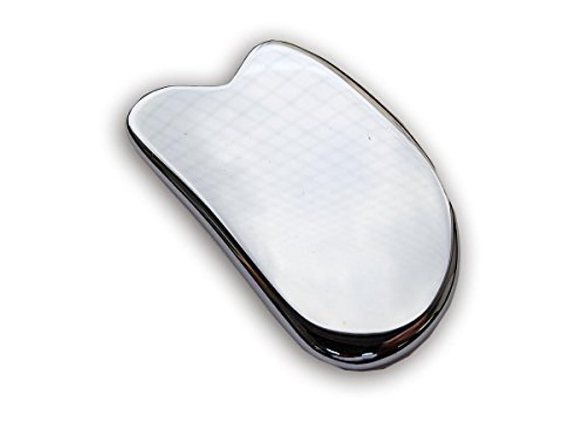 ファイバ心のこもったタイヤドクターノバリア テラヘルツ かっさ ハート型 本物の証 鑑定書付
