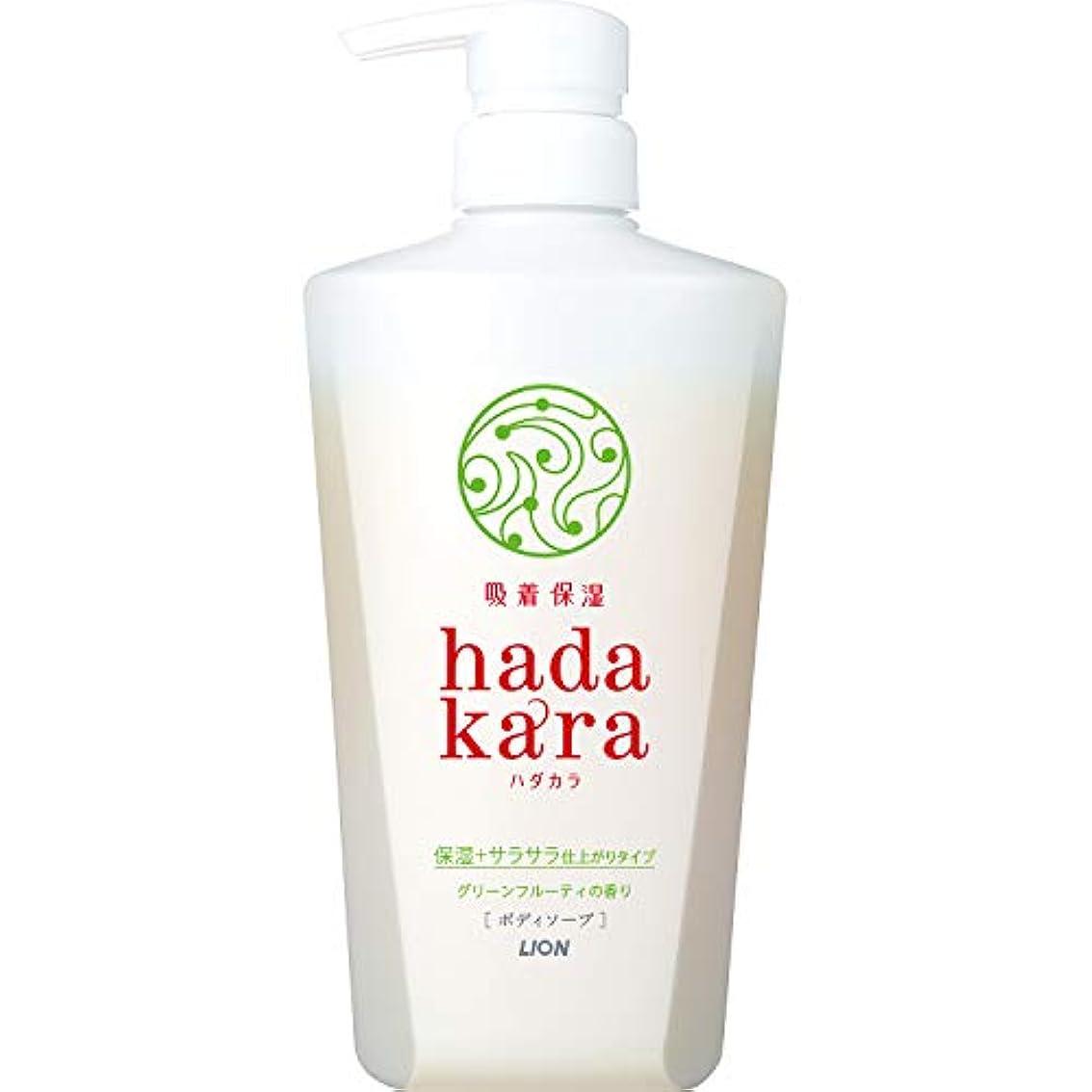 自動バンドルまもなくhadakara(ハダカラ) ボディソープ 保湿+サラサラ仕上がりタイプ グリーンフルーティの香り 本体 480ml