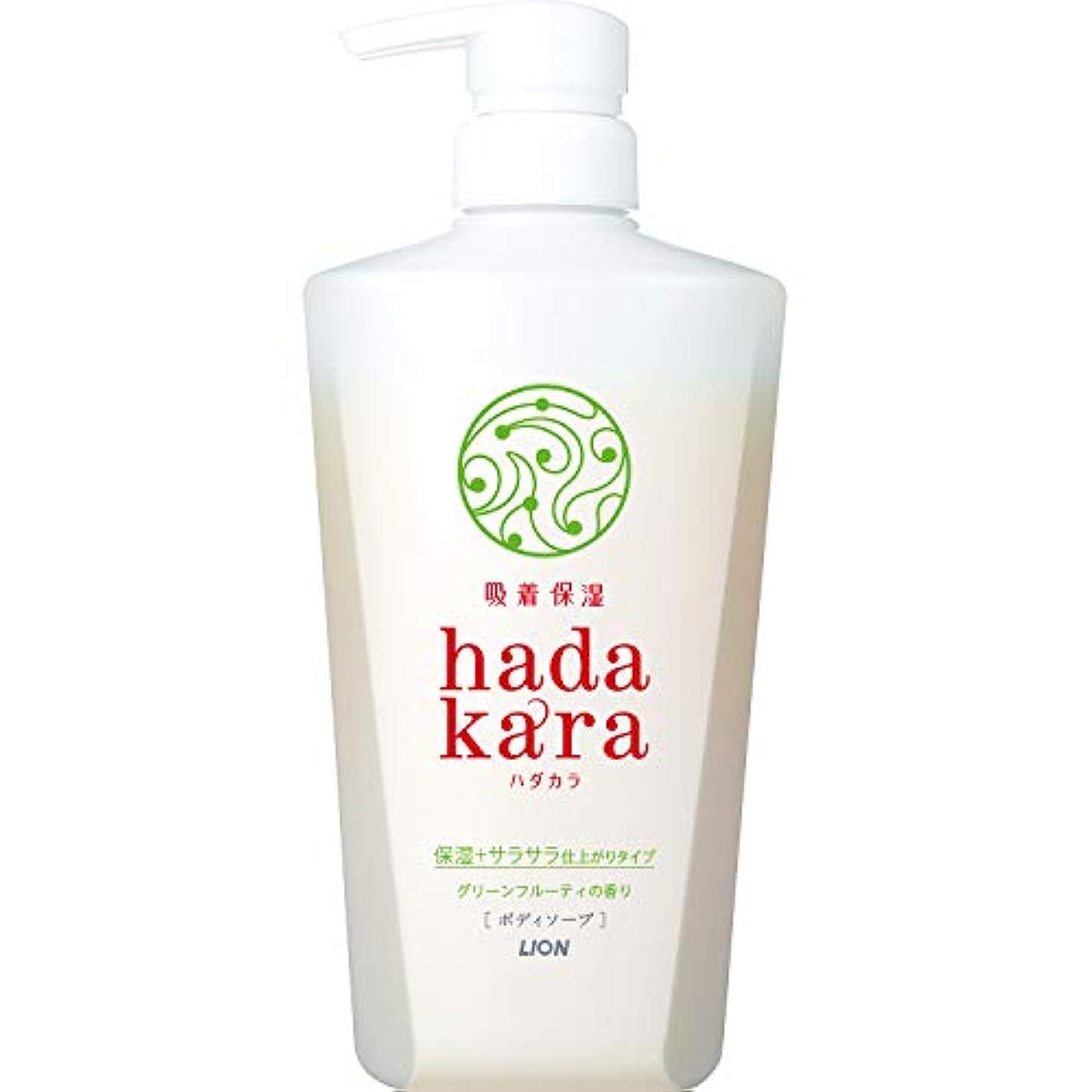 ドル長さチャーミングhadakara(ハダカラ) ボディソープ 保湿+サラサラ仕上がりタイプ グリーンフルーティの香り 本体 480ml