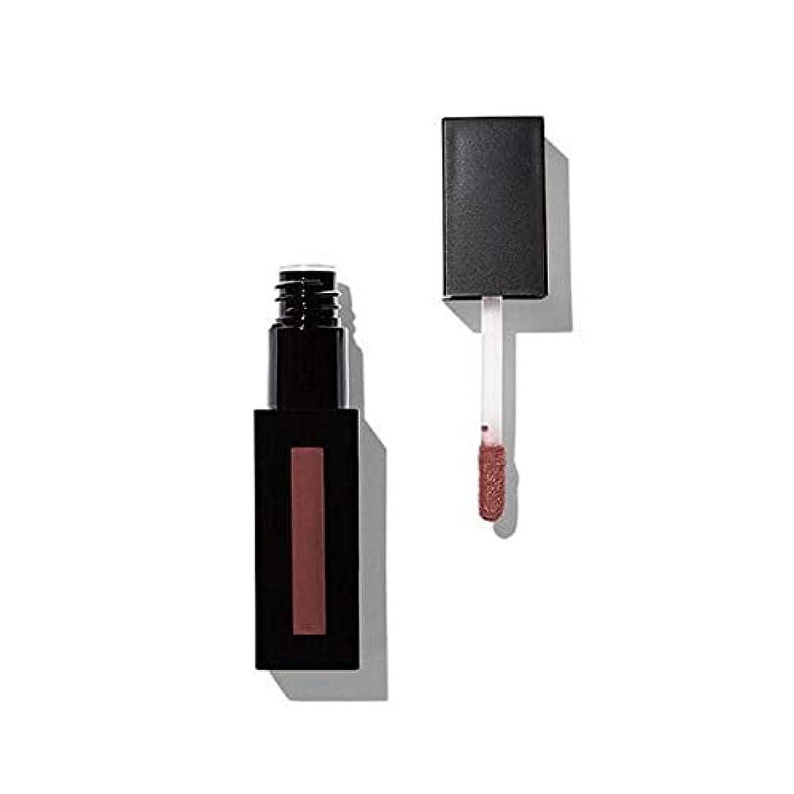 コンセンサス長々と観光[Revolution ] 革命プロ最高のマットリップ顔料ベール - Revolution Pro Supreme Matte Lip Pigment Veil [並行輸入品]