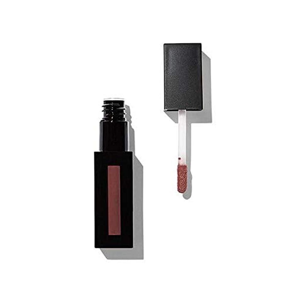 巡礼者同等の所有権[Revolution ] 革命プロ最高のマットリップ顔料ベール - Revolution Pro Supreme Matte Lip Pigment Veil [並行輸入品]