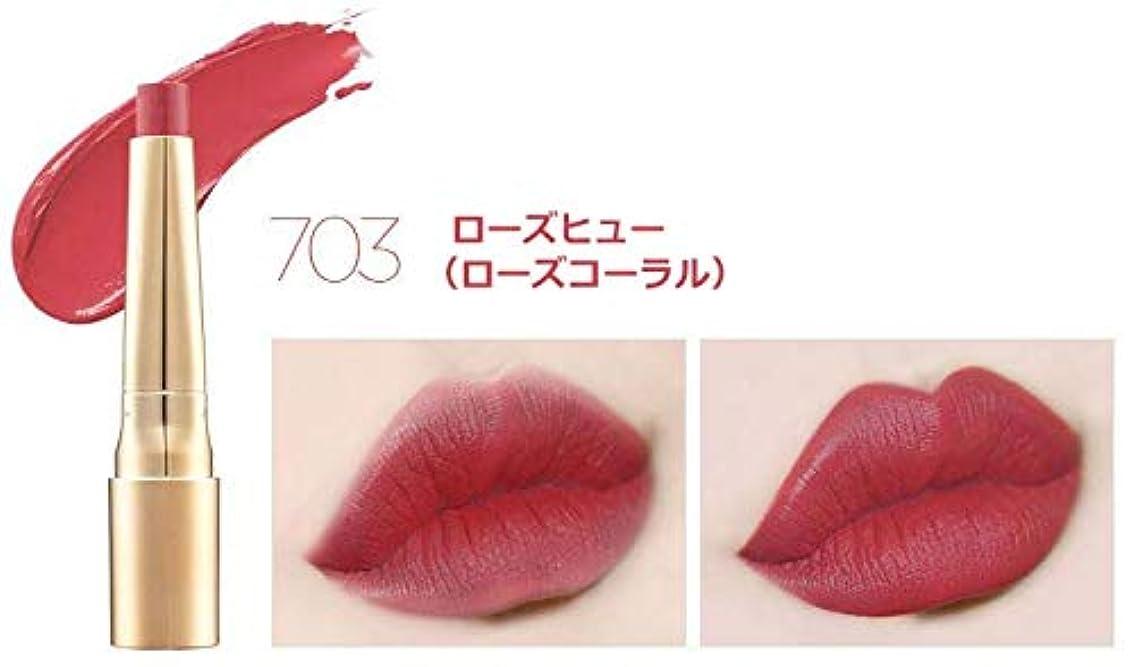 不名誉な織機適応する[too cool for school] Artclass Tracage Lip/アートクラストラサージュリップ??トライアングルリップ (#703ローズヒュー(ローズコーラル)) [並行輸入品]