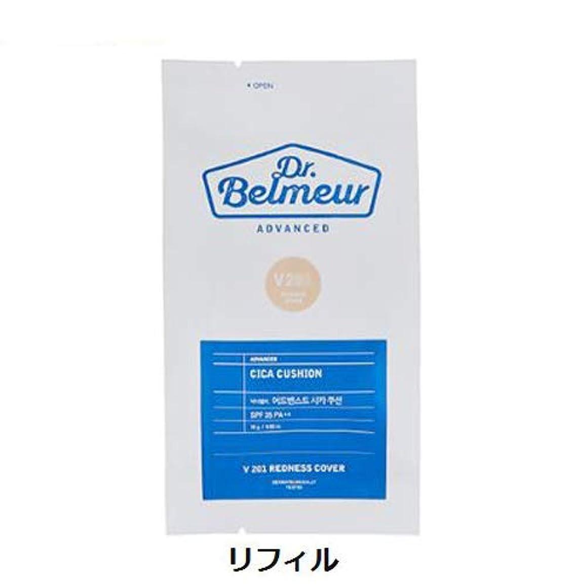 とティームランチョン甘味[ザ?フェイスショップ] THE FACE SHOP [ドクターベルモ CICA レッドネスカバークッション 15g] (Dr.Belmeur Advanced CICA Cushion - Redness Cover...