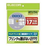 (まとめ)エレコム DVDラベル EDT-MDVD1S【×10セット】