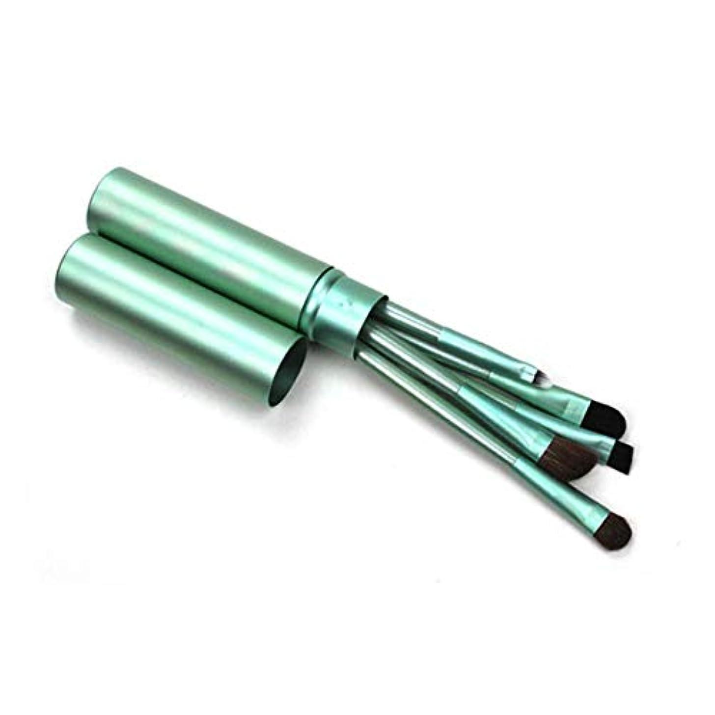 フィードオンバルブエピソードBibipangstore 5ピース/セット女性ウッドハンドルブラシセットアイシャドウパウダーメイクアップアイブロウリップ化粧品美容メイクアップブラシトラベルキットボックス付き