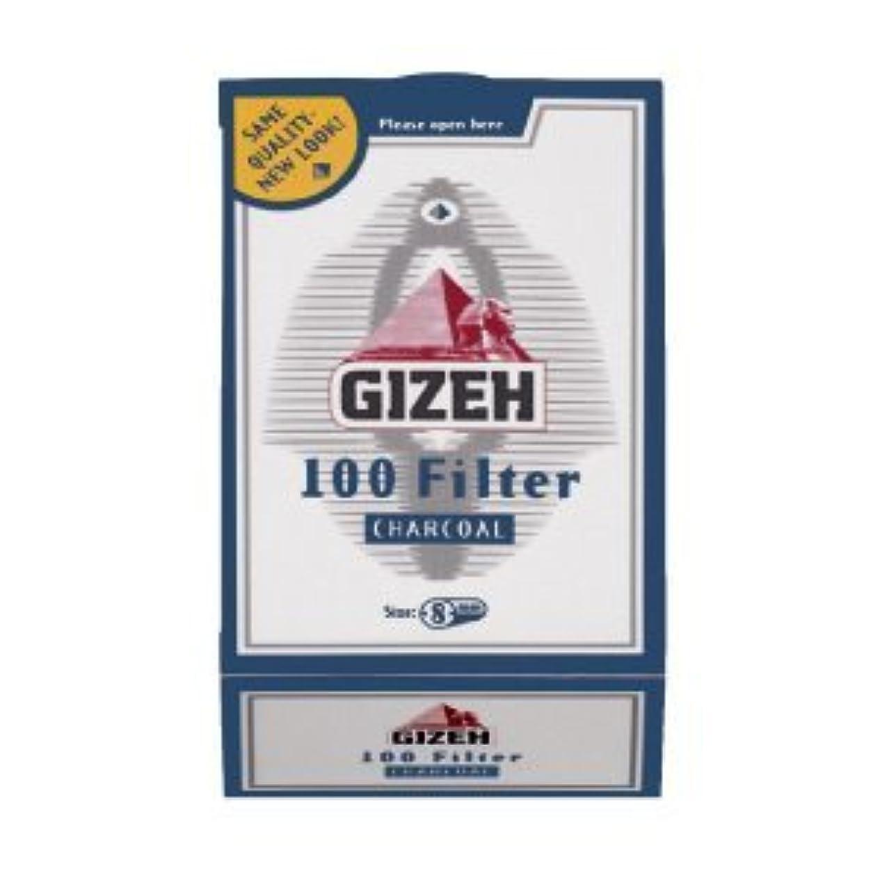 バース出会いフィードGIZEH(ギゼ) レギュラーチャコールフィルター 活性炭入り (直径8mm) 100個入り ×6箱パック 7-20011-30 手巻きタバコ 喫煙具