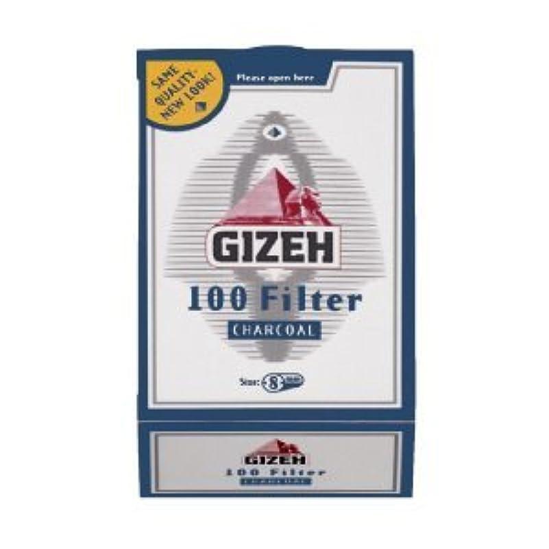 補償チャンスアカデミックGIZEH(ギゼ) レギュラーチャコールフィルター 活性炭入り (直径8mm) 100個入り ×9箱パック 7-20011-30 手巻きタバコ 喫煙具