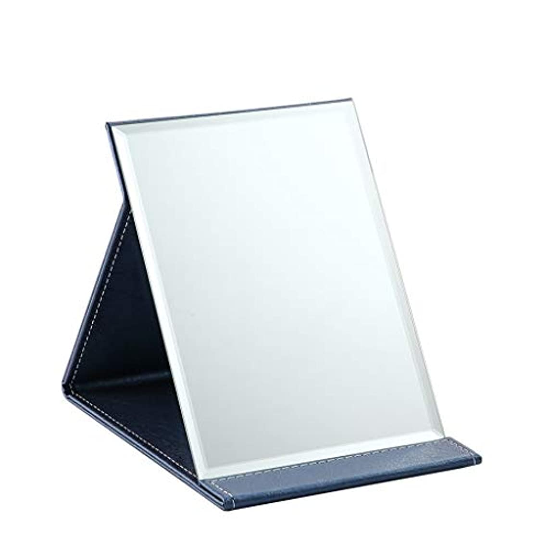大きなスケールで見ると違反するスリラー化粧鏡折りたたみデスクトップポータブルHD 180°自由にジャストデスクトップ寮正確でしっかりとした大型ミラー (Color : Blue)