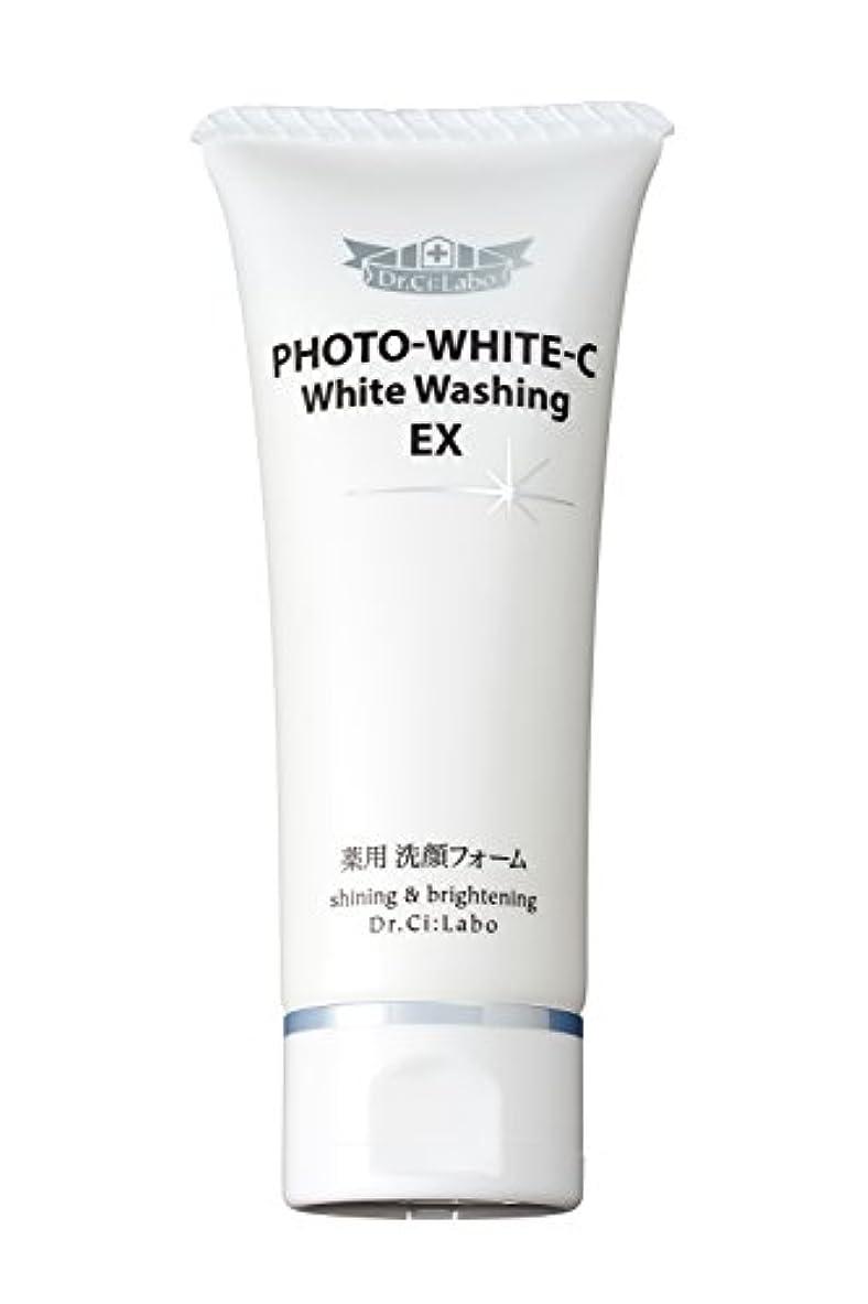 コンプライアンス戦士ラップトップドクターシーラボ フォトホワイトC薬用ホワイトウォッシングEX 90g 洗顔フォーム [医薬部外品]