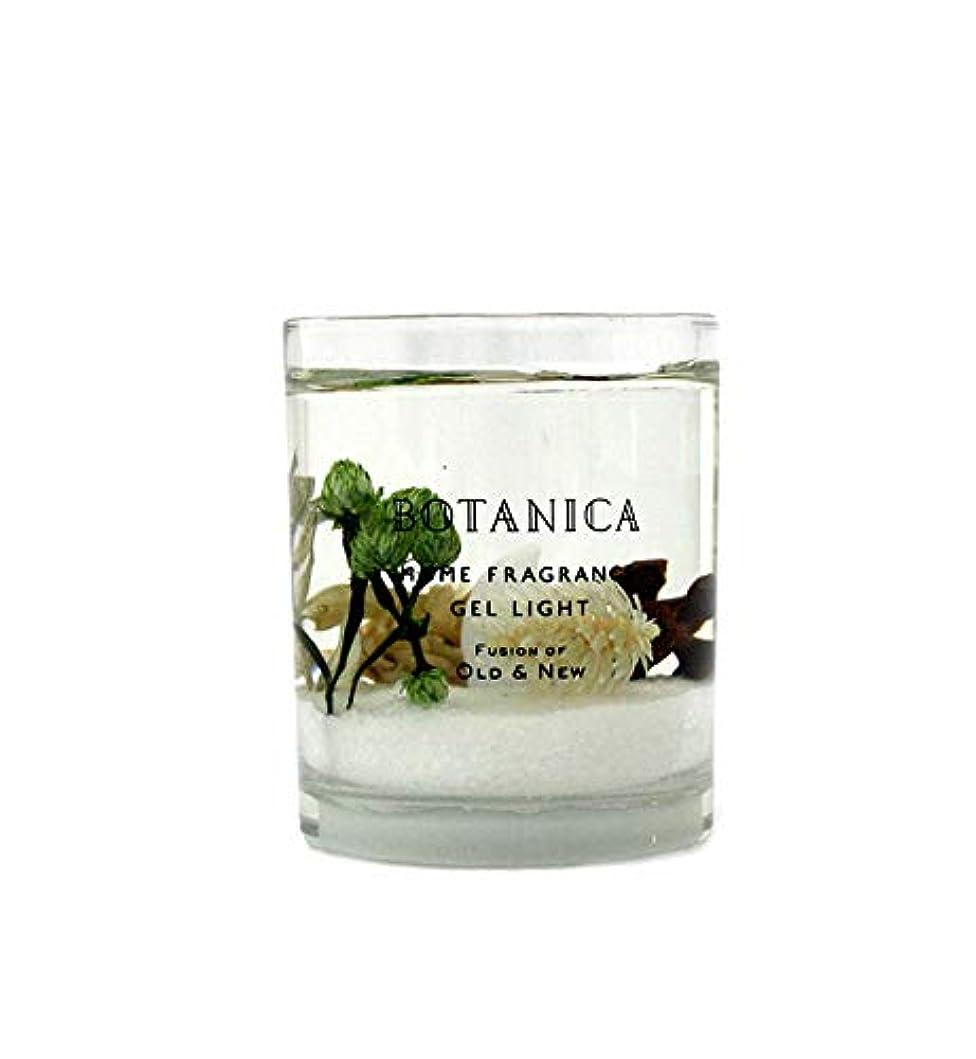 ラリー荒涼とした貢献BOTANICA(ボタニカ) BOTANICA ハーバリウムジェルライト ネイトハーブ Herbarium Gel Light Neat Herbs ボタニカ H75×Φ60mm/90g