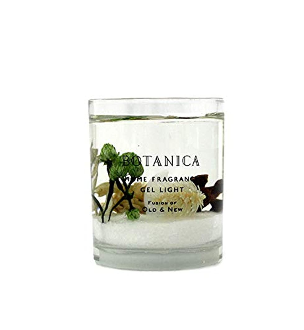 後継後世スカーフBOTANICA(ボタニカ) BOTANICA ハーバリウムジェルライト ネイトハーブ Herbarium Gel Light Neat Herbs ボタニカ H75×Φ60mm/90g