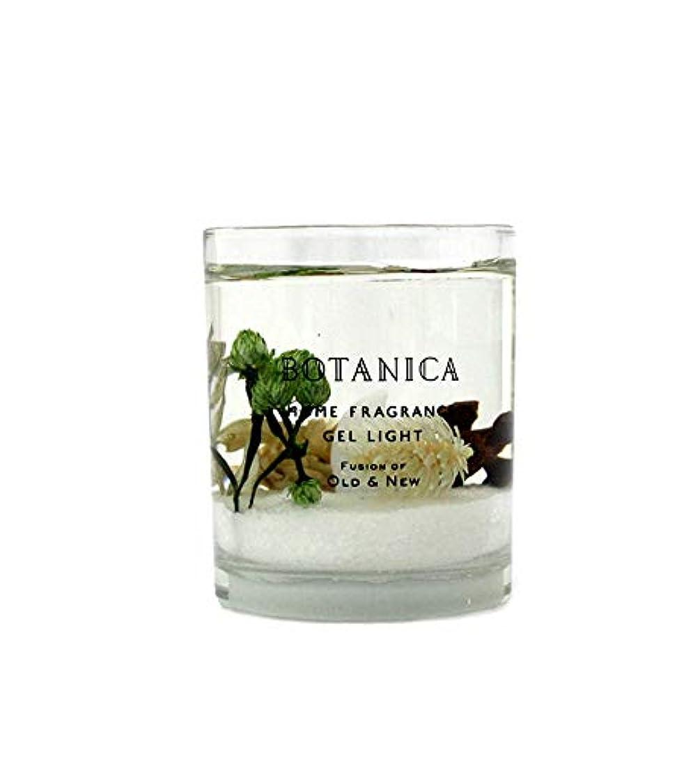 完璧な不完全な石油BOTANICA(ボタニカ) BOTANICA ハーバリウムジェルライト ネイトハーブ Herbarium Gel Light Neat Herbs ボタニカ H75×Φ60mm/90g