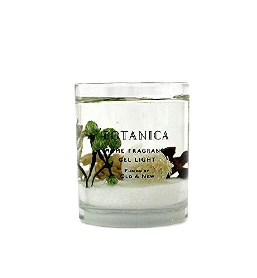 曲がったクランシー昼寝BOTANICA(ボタニカ) BOTANICA ハーバリウムジェルライト ネイトハーブ Herbarium Gel Light Neat Herbs ボタニカ H75×Φ60mm/90g