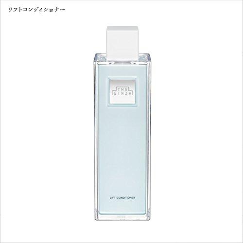 ザ・ギンザ リフトコンディショナー 収れん化粧水 200mL