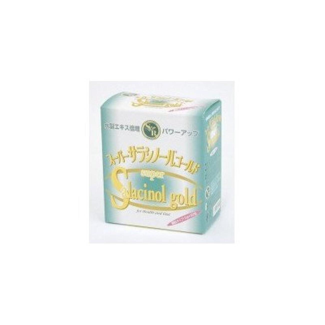 かび臭い笑い質素なジャパンヘルス スーパーサラシノールゴールド 2g×30包