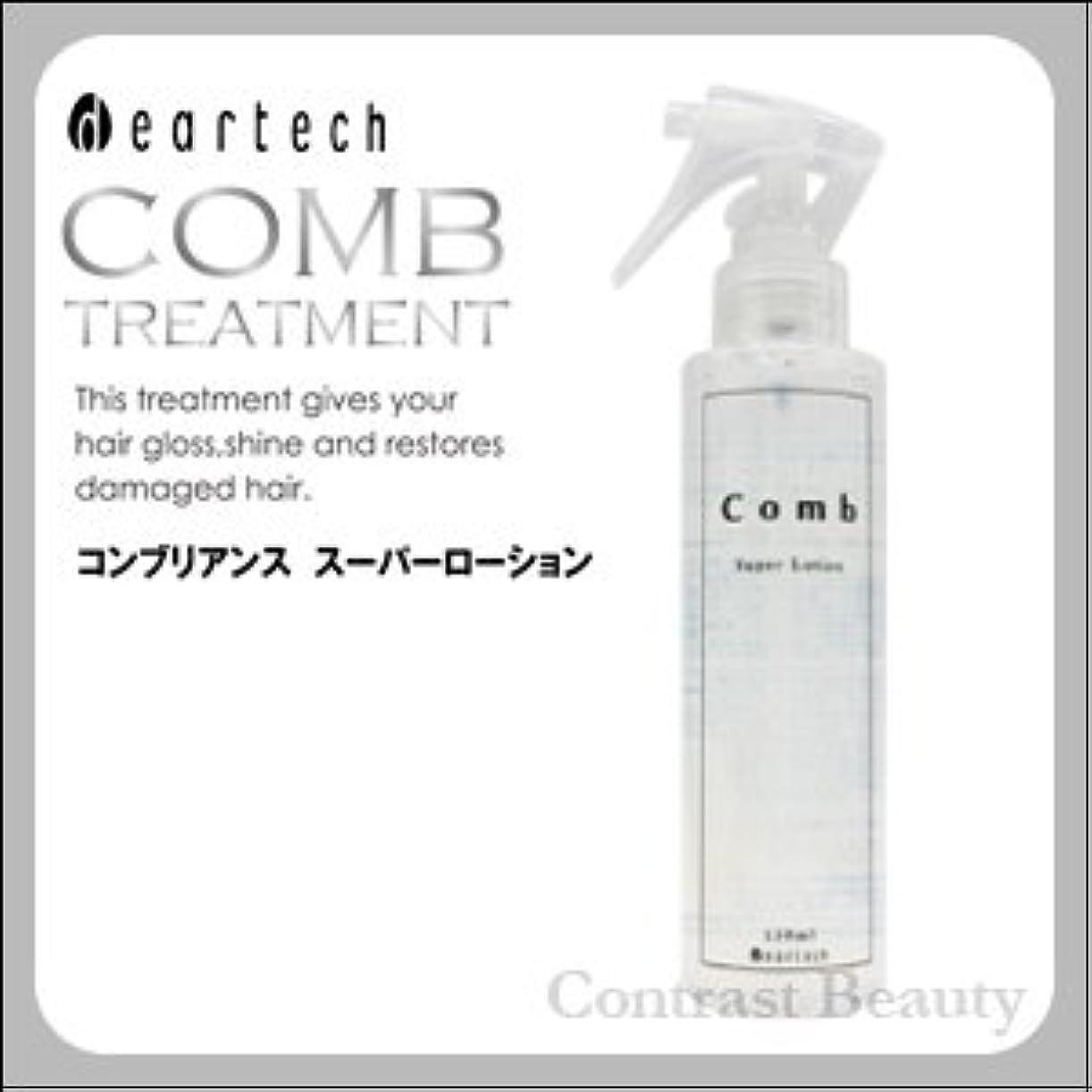 【x2個セット】 ディアテック コンブリアンス スーパーローション 150ml