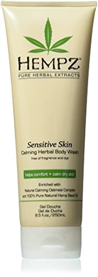 晴れ多くの危険がある状況家by Hempz SENSETIVE SKIN HERBAL BODY WASH 8.5 OZ by HEMPZ