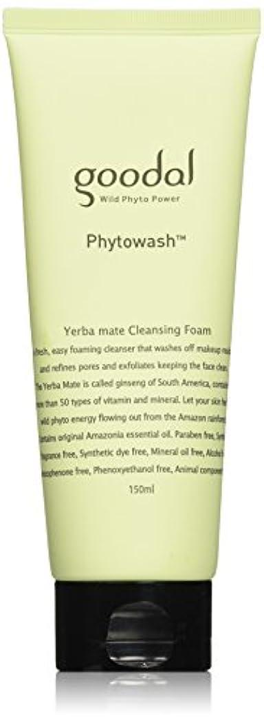 回答表向き黒Goodal Phyto Yerba mate Cleansing Foam(150ml)