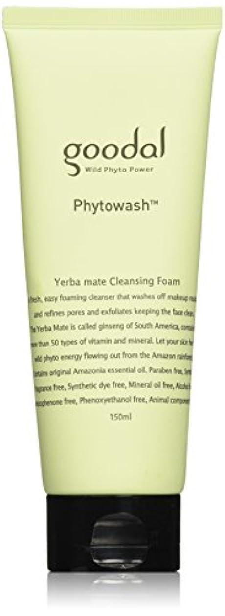 みすぼらしい時折根拠Goodal Phyto Yerba mate Cleansing Foam(150ml)