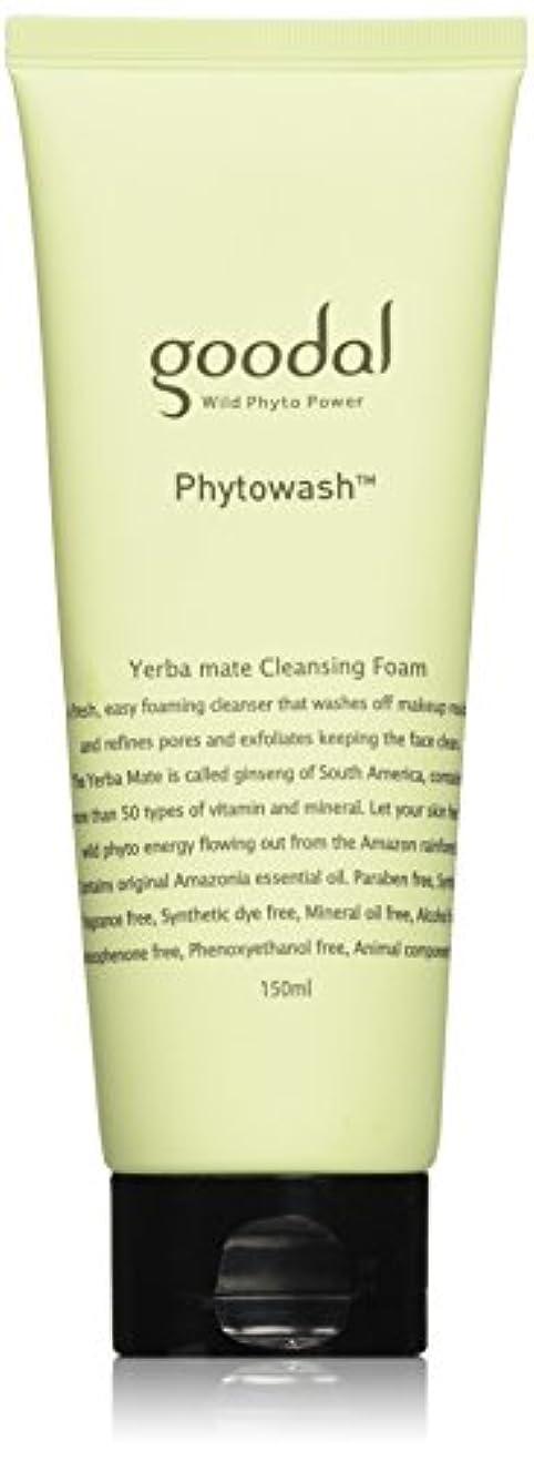 落胆させるバラエティクローゼットGoodal Phyto Yerba mate Cleansing Foam(150ml)