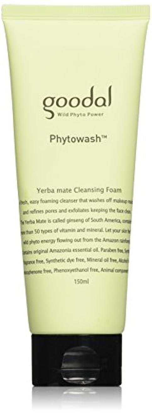 南西カードベイビーGoodal Phyto Yerba mate Cleansing Foam(150ml)