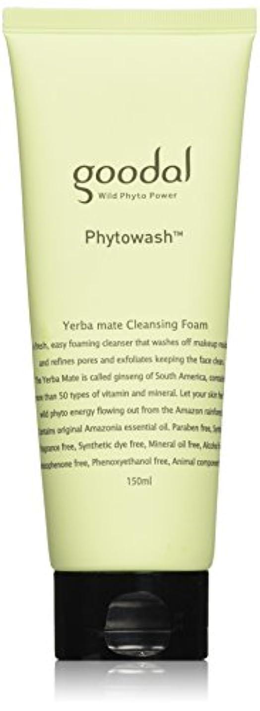 Goodal Phyto Yerba mate Cleansing Foam(150ml)