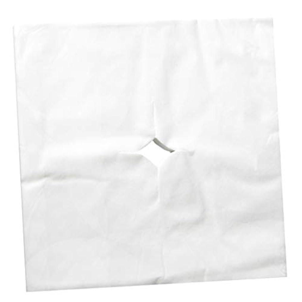 親ボード選ぶマッサージ フェイスクレードルカバー スパ用 美容院 ビューティーサロン マッサージサロン 全3色 - 白