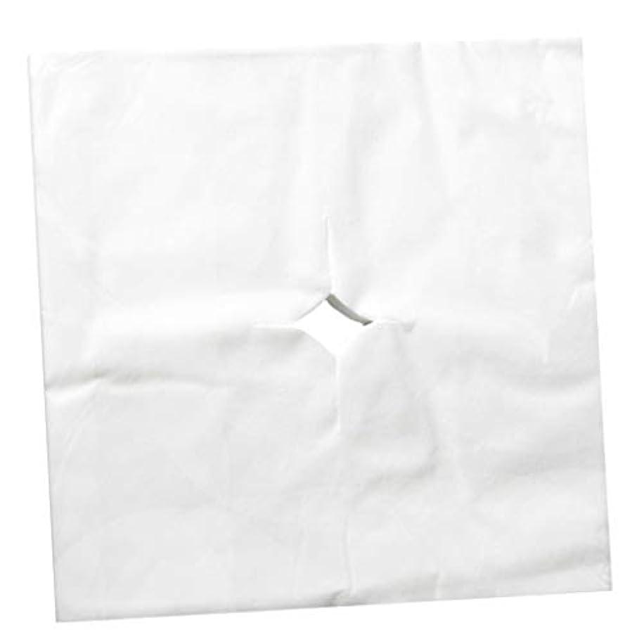 スキーマーケティング軽食フェイスクレードルカバー マッサージフェイスカバー マッサージサロン 使い捨て 寝具カバー 全3色 - 白