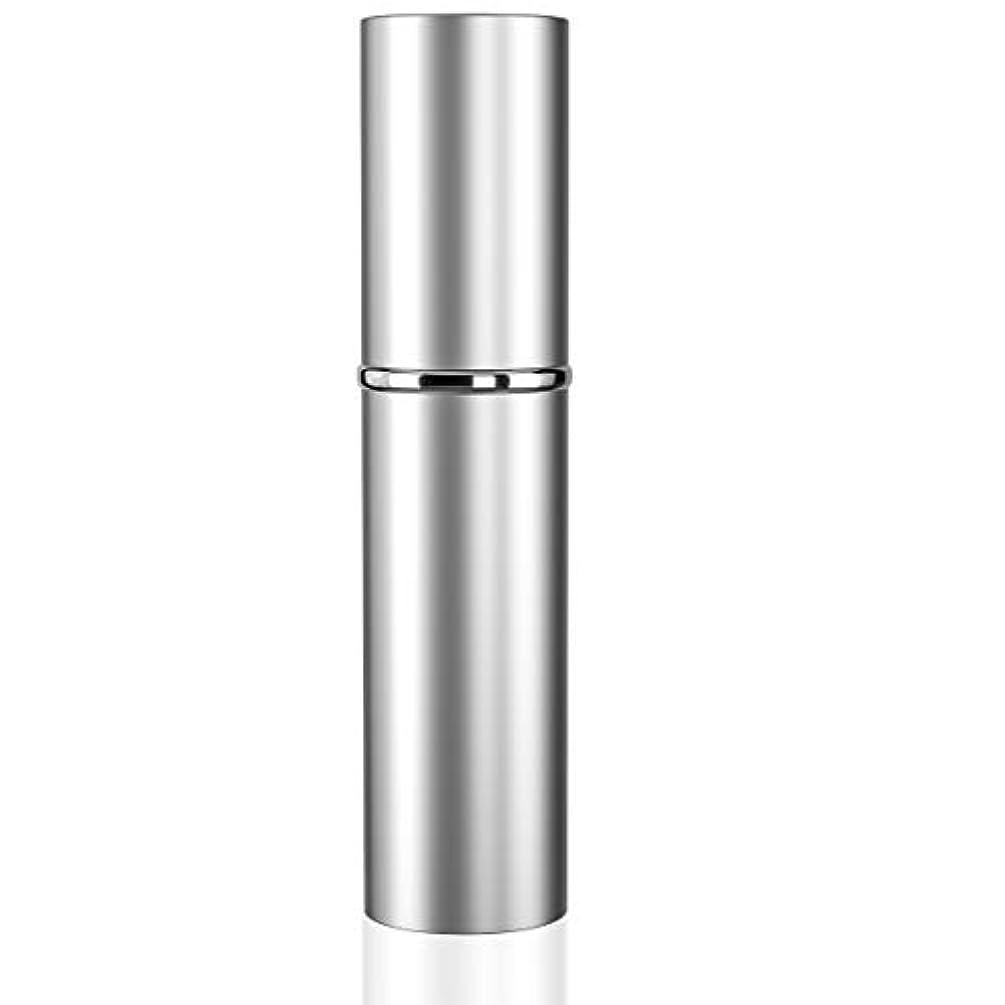 野心的そうでなければ山アトマイザ 香水 詰め替え容器 スプレーボトル 小分けボトル トラベルボトル 旅行携帯便利 男女兼用 6ml 漏斗付き (銀)