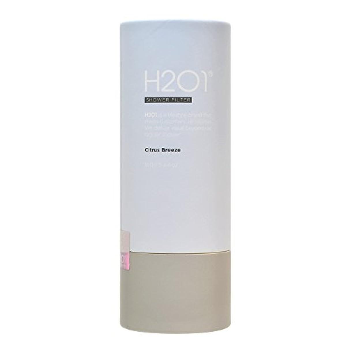 変成器食品学ぶH2O1 (エイチツーオーワン) シャワーフィルター シトラスブリーズ