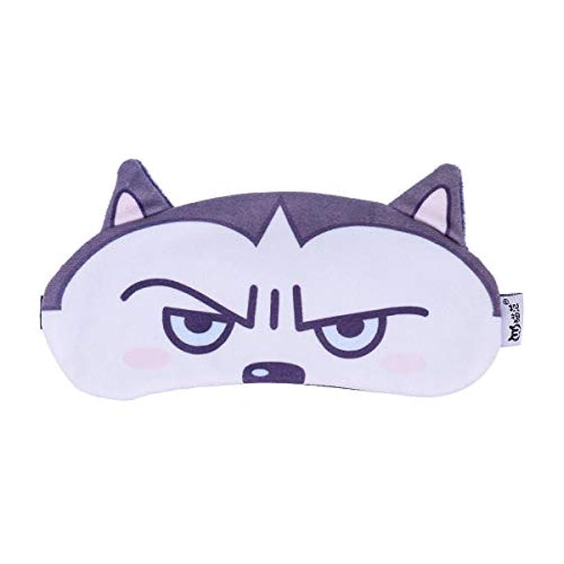Healifty アイマスク ゲル アイスパッド アイスアイマスク 目隠し リラックス 冷却 パック 再使用可能 目の疲れ軽減 安眠 血行促進 3D睡眠マスク(怒っている犬)