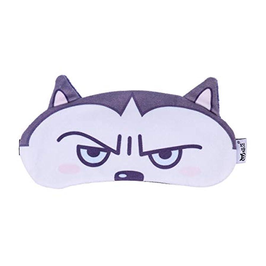 ライフル年金突き刺すHealifty アイマスク ゲル アイスパッド アイスアイマスク 目隠し リラックス 冷却 パック 再使用可能 目の疲れ軽減 安眠 血行促進 3D睡眠マスク(怒っている犬)