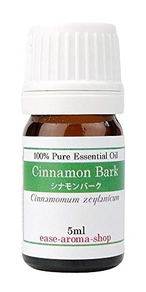 ヒューバートハドソン紀元前消毒剤ease アロマオイル エッセンシャルオイル シナモンバーク 5ml AEAJ認定精油