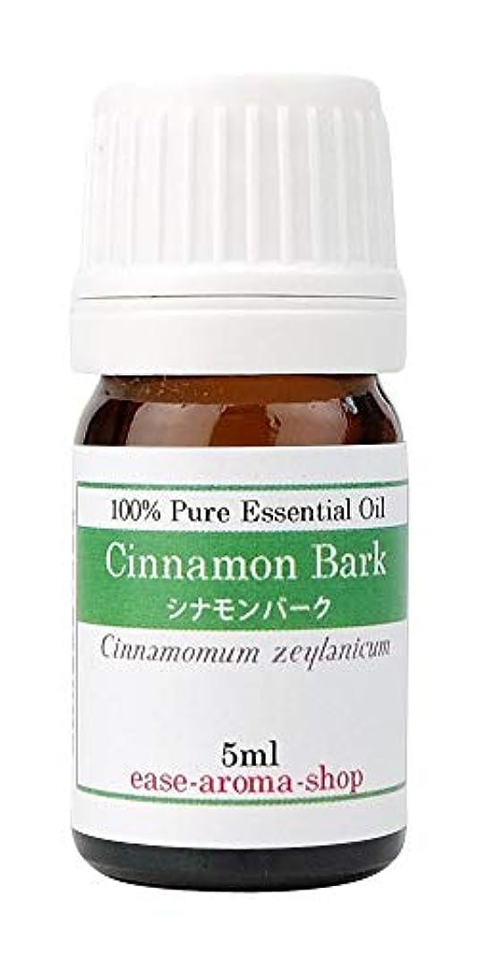 茎配管放映ease アロマオイル エッセンシャルオイル シナモンバーク 5ml AEAJ認定精油