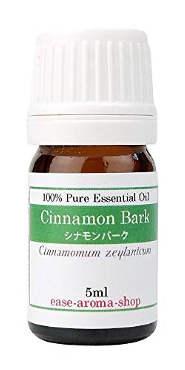 ペンつぼみ裸ease アロマオイル エッセンシャルオイル シナモンバーク 5ml AEAJ認定精油