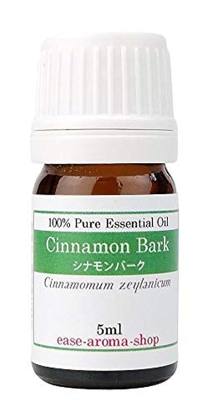 レプリカリーン下品ease アロマオイル エッセンシャルオイル シナモンバーク 5ml AEAJ認定精油