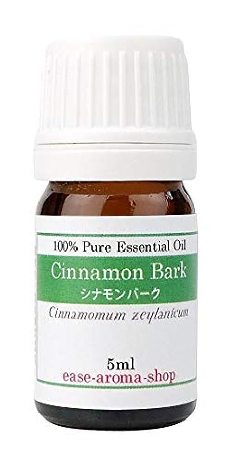 納得させる休眠からease アロマオイル エッセンシャルオイル シナモンバーク 5ml AEAJ認定精油